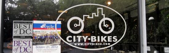 City Bikes- along the trail